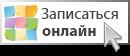 Записаться онлайн к Нотариусам РК г. Ухта Загребиной Елене Юрьевне или Олегу Анатольевичу